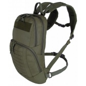 Plecak Drome Backpack 9,5 L zielony CAMO Military Gear